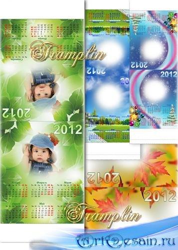 Календари-Рамки  2012  – Времена года