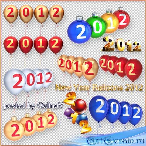 Новогодние воздушные шары с надписью 2012
