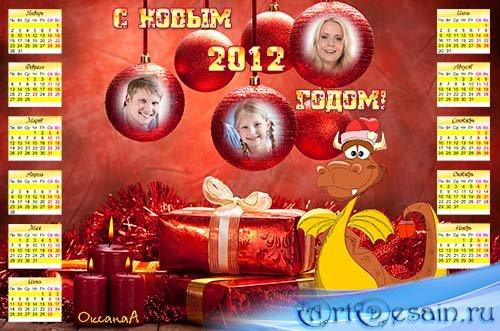 Семейный красный календарь  с драконом на 2012 год – Фото в ёлочных игрушка ...