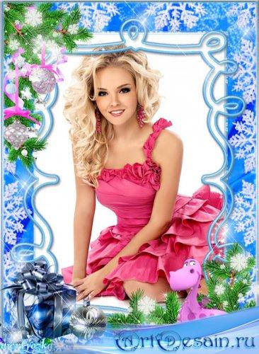 Новогодняя рамка для фото - Очаровательный розовый дракончик и новогодние п ...