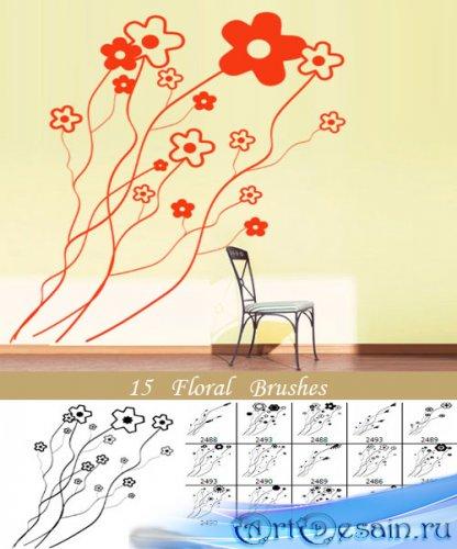 Дизайнерские кисти цветы