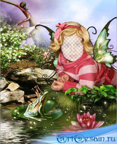 Детский шаблон для Photoshop - Царевна лягушка