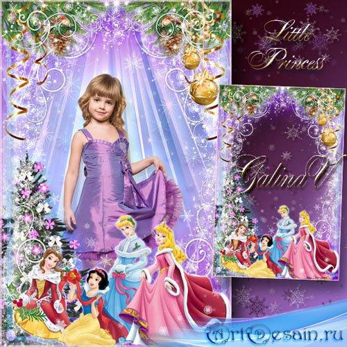 Детская рамка для девочек - Новогодний бал у принцесс