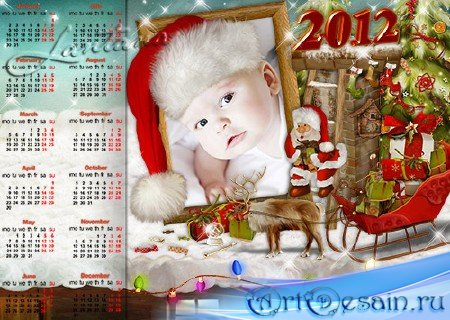 Календарь - Рождественская ночь полна чудес