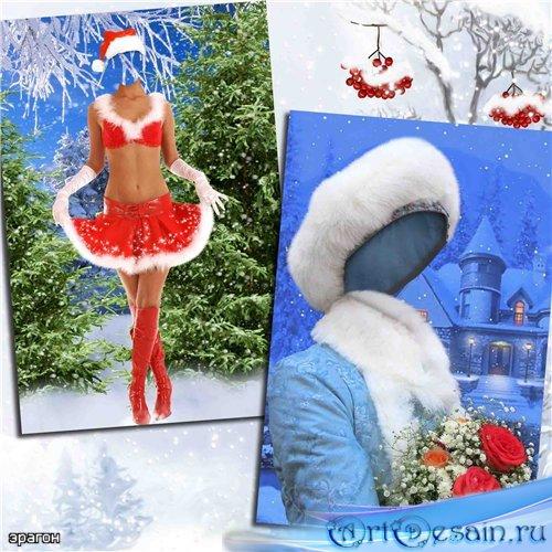 Новогодние шаблоны для фотомонтажа – Красивые Снегурочки