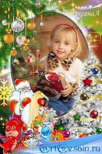 Новогодняя фоторамка – Подарки от Деда Мороза, Снегурочки и дракончиков