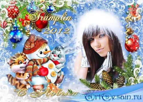 Новогодняя рамка -  Наш любимый снеговик