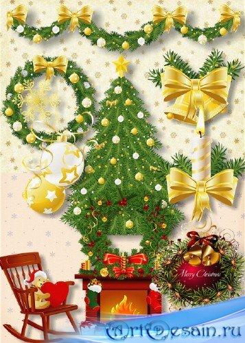 Новогодний PNG клипарт - Счастливого Нового Года