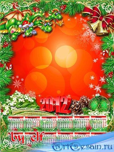Праздничная рамка-календарь с драконом