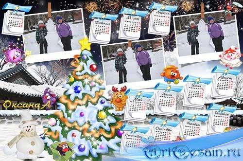 Новогодний календарь для 3 фото на 2012 год – Встретим праздник вместе со с ...