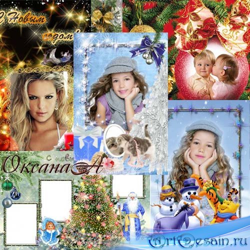 Набор из 6 новогодних рамочек для фото  - Новый год спешит к нам в дом
