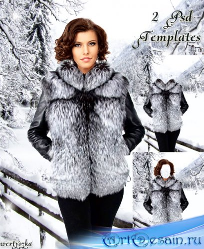 Зимний женский шаблон - Девушка в шикарной меховой жилетке