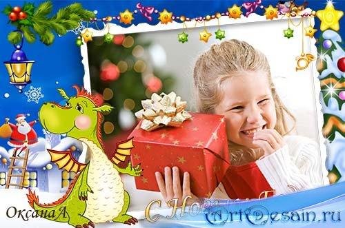 Новогодняя рамка для фото – Самый очаровательный и миленький дракон