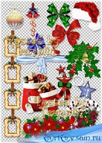 Новогодний клипарт – Мешки с подарками, звезды, игрушки, банты, рамки