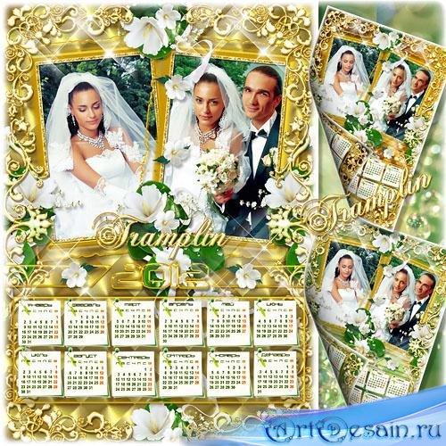 4 Календаря-Рамки  2012  – На все случаи жизни
