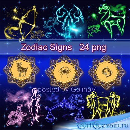 Клипарт PNG Знаки зодиака