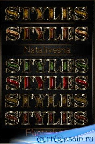 Блестящие текстовые стили №19/ Brilliant text styles 19