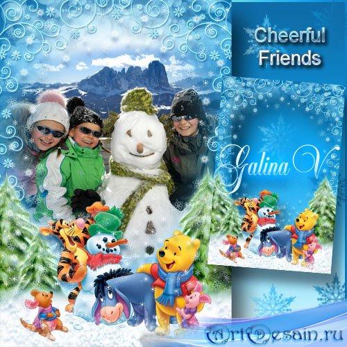 Детская новогодняя рамка - Весёлые друзья