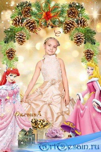 Новогодняя фоторамочка для девочки – Принцесса бала
