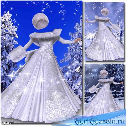 Женский шаблон для фотомонтажа – Снежная королева
