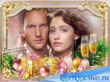 Рамка - Желаю, чтобы в эту ночь был бал с шампанским и свечами