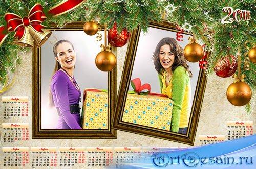 Календарь новогодний для двух фото - Дед Мороз к нам прийдёт, Всем подарки  ...