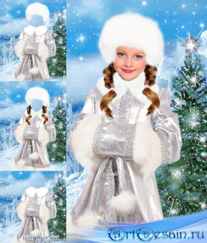 Детский шаблон - Маленькая Снегурочка у елочки