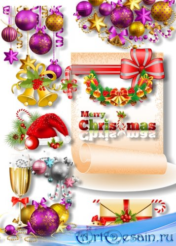 Клипарт - Счастливого Рождества