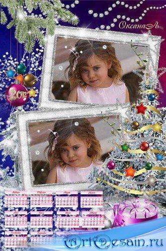 Новогодний календарь 2012 – Мечты сбываются под Новый год
