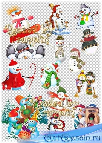Новогодний клипарт – К смеху детскому привык наш веселый снеговик
