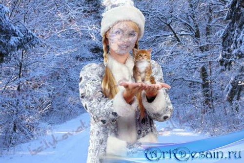 Женский шаблон для Photoshop - Снегурочка