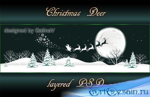 PSD-исходник - Рождественские олени 2