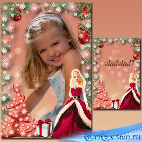 Рамка для девочек - Новогодний вечер с Барби