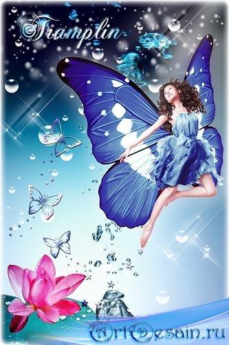 Креативный Psd исходник  - Бабочка и цветок лотоса