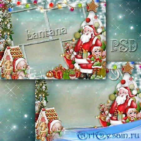Детская рамочка - Вот прибыл Дедушка Мороз, подарки новые привёз