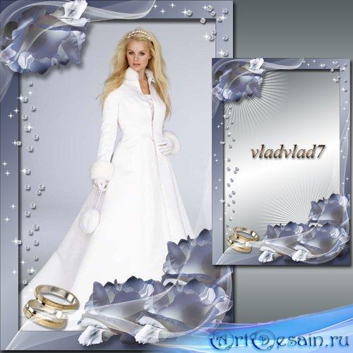 Свадебная рамка с белыми розами и бриллиантами