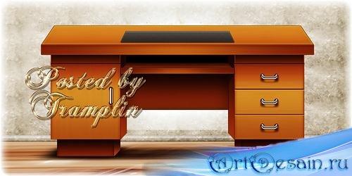 Psd исходник – Офисный компьютерный стол