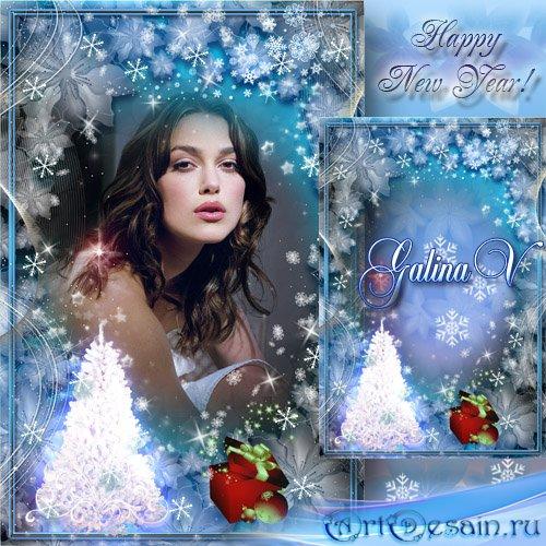 Праздничная рамка - Белая новогодняя ёлочка и красный подарок