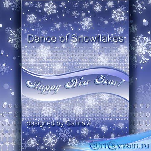 Новогодний PSD-исходник - Танец снежинок