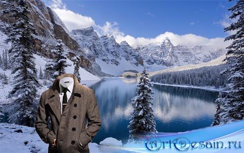 Мужской шаблон - Озеро в горах