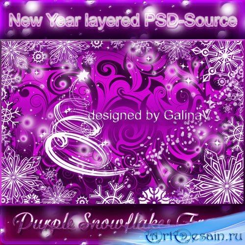 Новогодний PSD-исходник - Рамка Пурпурные снежинки