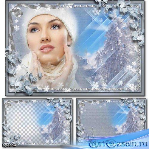 Рамка для фотошопа – Зимняя история
