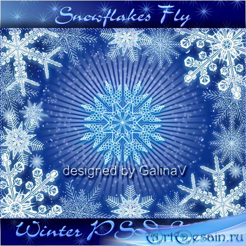 Зимний PSD-исходник - Снежинки кружатся