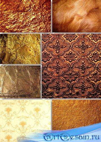 Клипарт - Текстуры золота и фольги