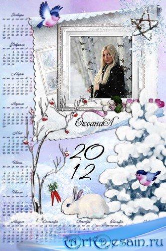 Календарь с вырезом под фото – Сказочная зима 2012 года