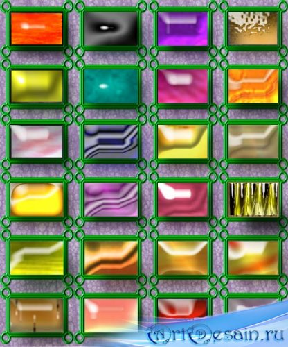 Стили - Роазноцветный микс 6