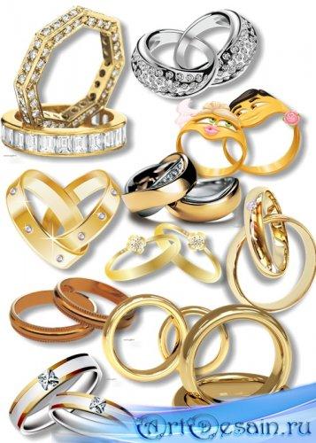 Клипарт - Свадебные кольца