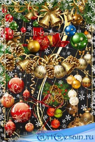 Клипарт для новогоднего праздника –  Новогодний серпантин 3