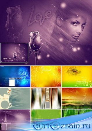 Цветные фоны PSD