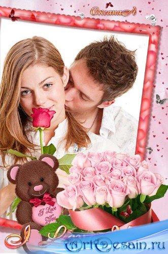 Романтическая рамка с розовыми розами  - I love you  или поздравляю